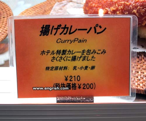 curry-pain