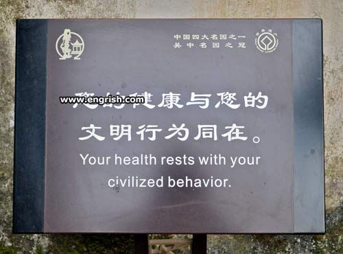 health-rests-civilized-behavior