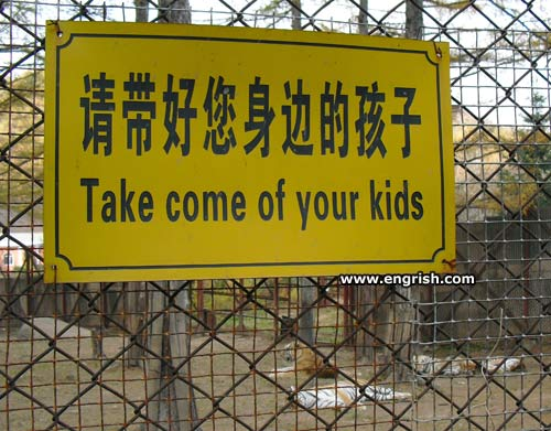 take-come-of-your-kids