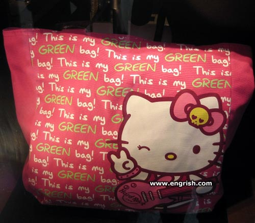 this-is-my-green-bag