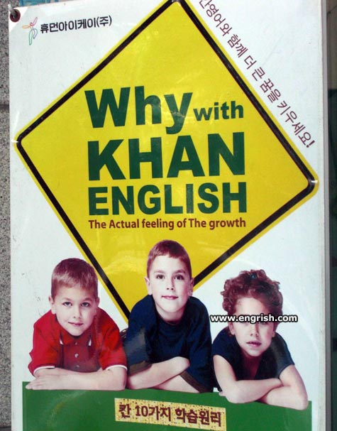why-with-khan-english