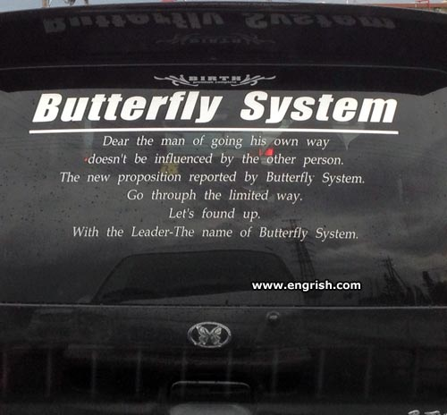 butterfly-system