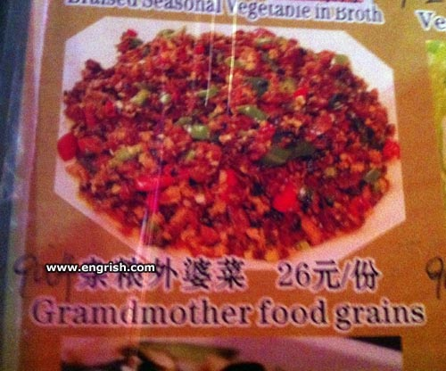 gramdmother-food-grains