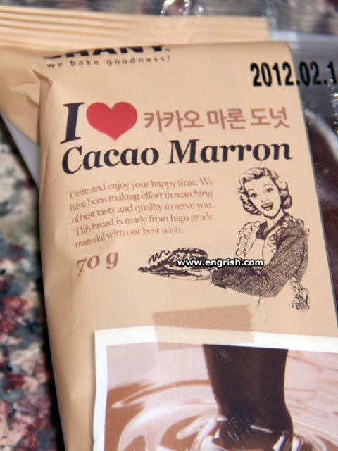 i-love-cacao-marron