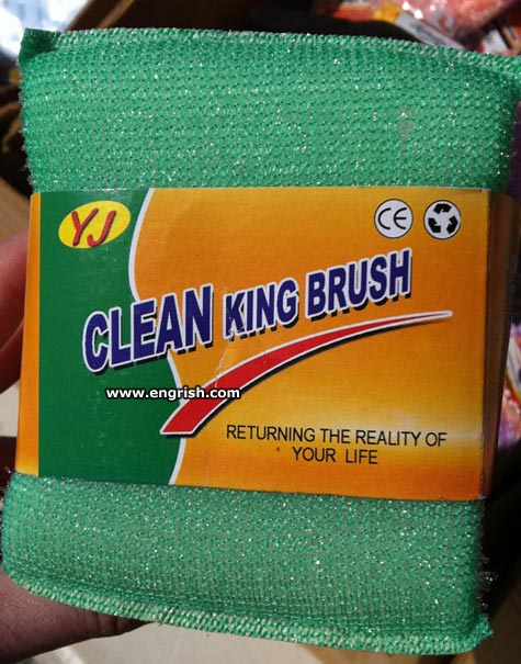 clean-king-brush