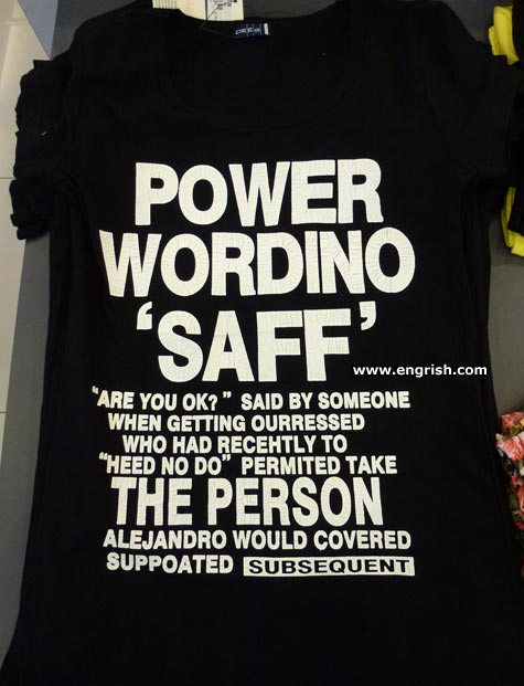power-wordino-saff