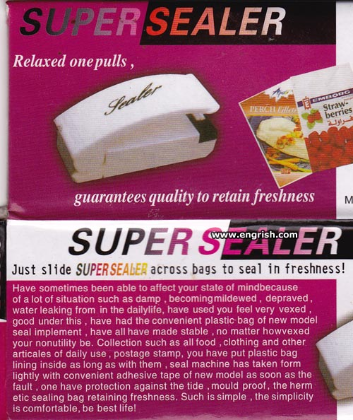 supersealer