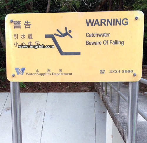 beware-of-failing