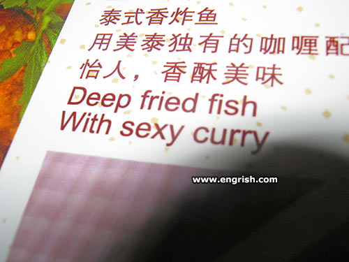 deep-fried-fish-with-sexy-curry