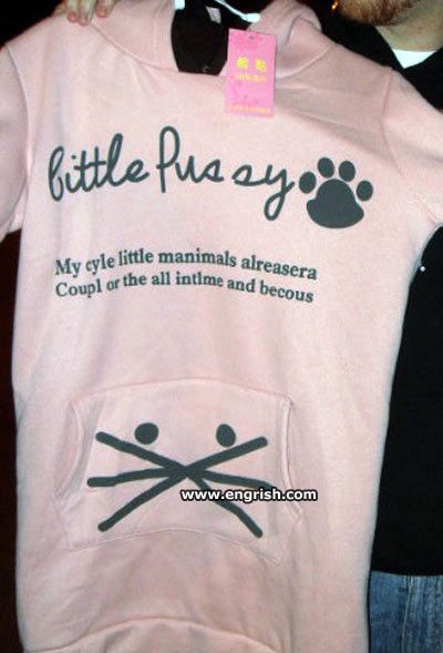 little-pussy