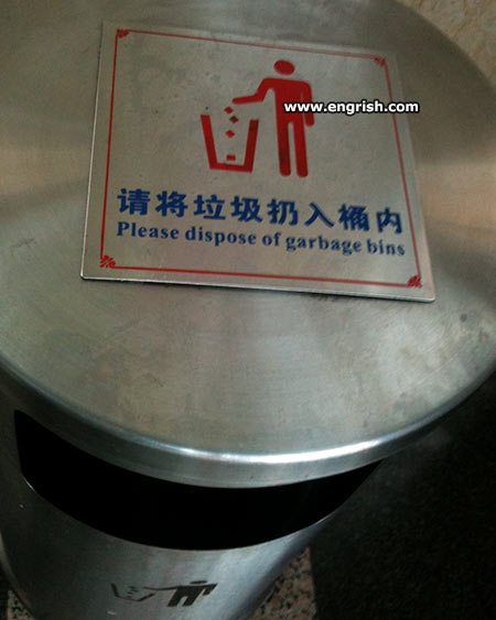 please-dispose-of-garbage-bins