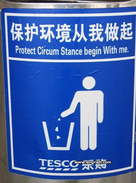 protect-circumstance-begin-with-me