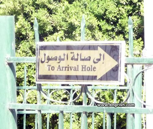 to-arrival-hole
