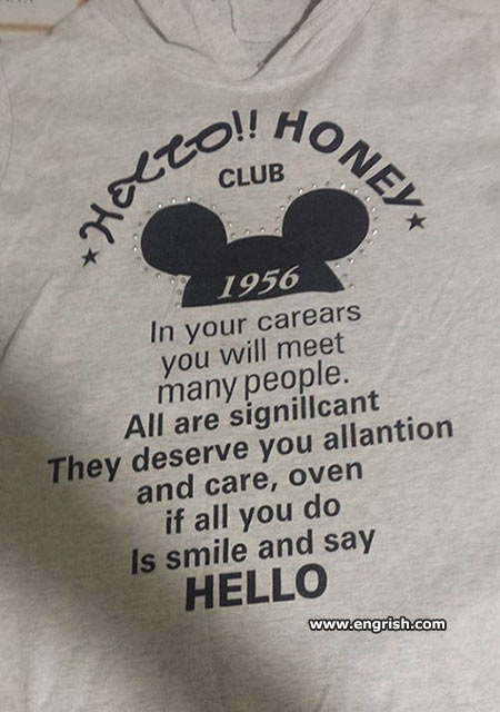 hello-honey-club