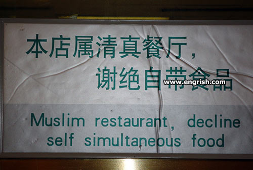 decline-self-simultaneous-food