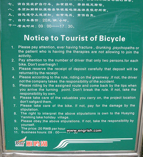 notice-to-tourist-of-bicycle