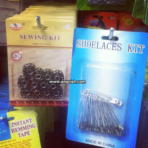 sewing-kit-shoelaces-kit