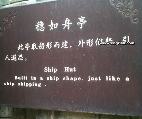 ship-shaped_shipping_ship_hut