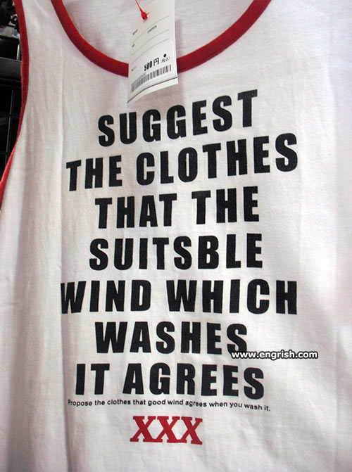 suggest-the-clothes.jpg