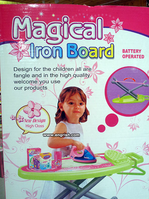 magical-iron-board