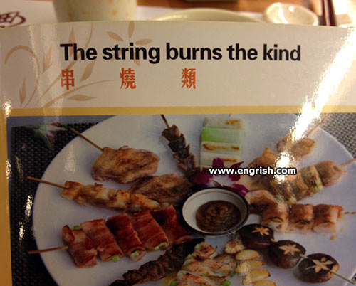 string-burns-the-kind