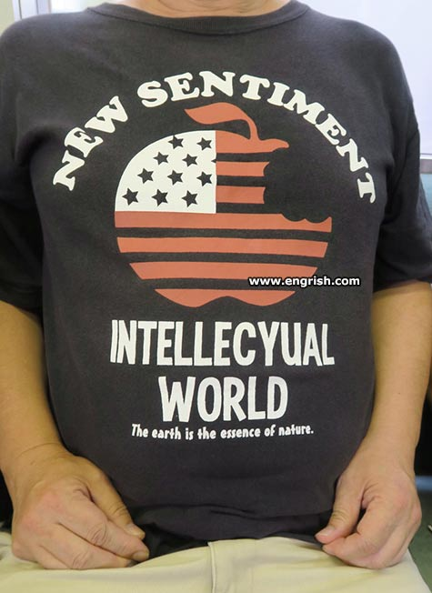 Intellecyual_world