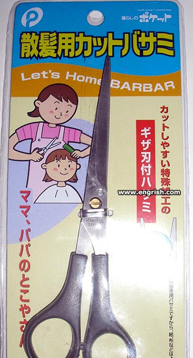 Let's-Home-Barbar
