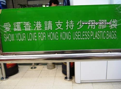 useless-plastic-bags