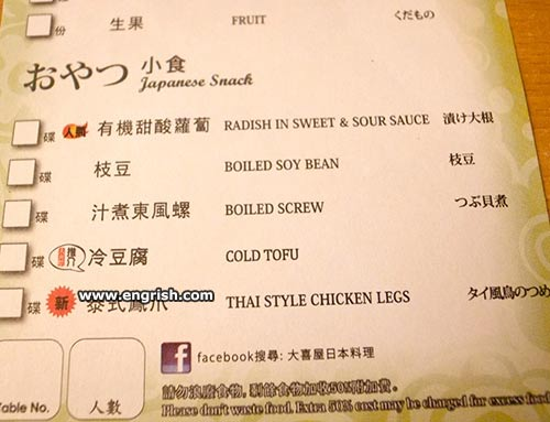 boiled-screw