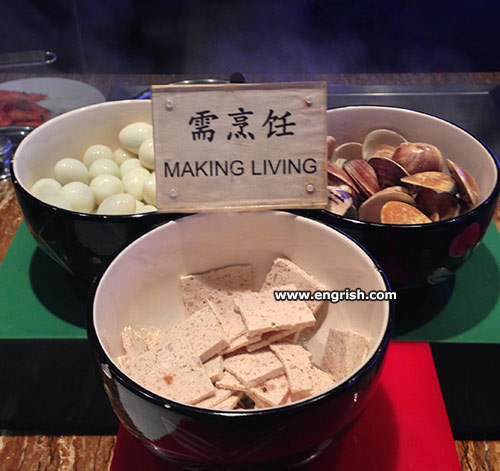 making-living