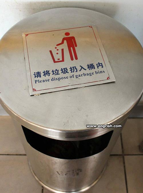 dispose-of-garbage-bins