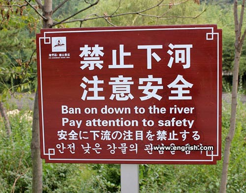 ban-on-down-to-river.jpg