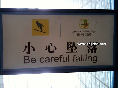 be-careful-falling.jpg