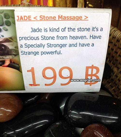 jade-stone-massage