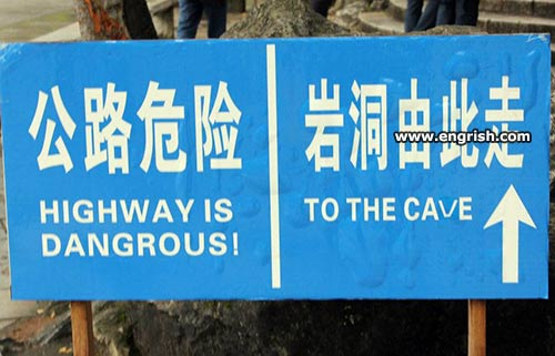 to-the-cave