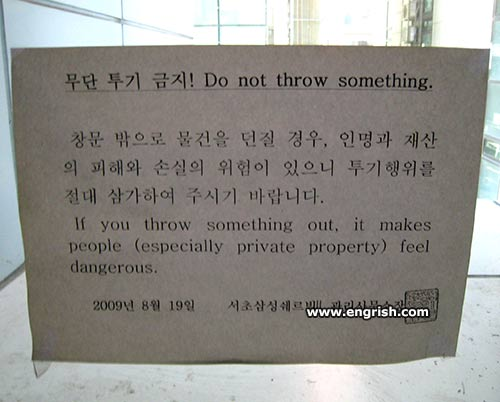 do-not-throw-something