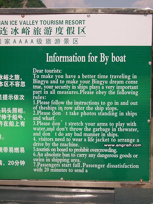information-for-by-boat
