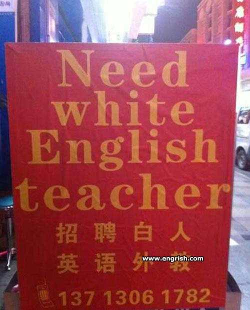 need-white-english-teacher