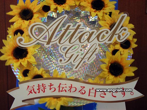 attack-gift