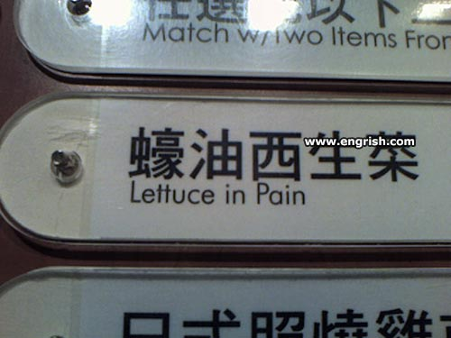 lettuce-in-pain