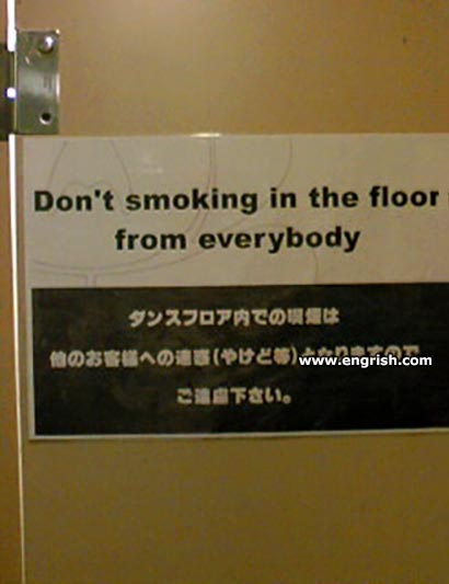 smoking-in-the-floor