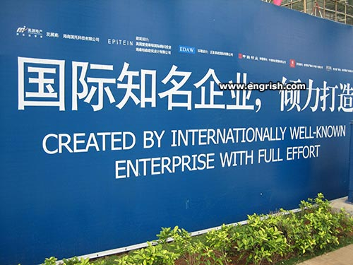 well-known-enterprise