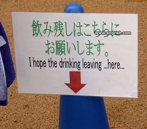 drinking-leaving-here