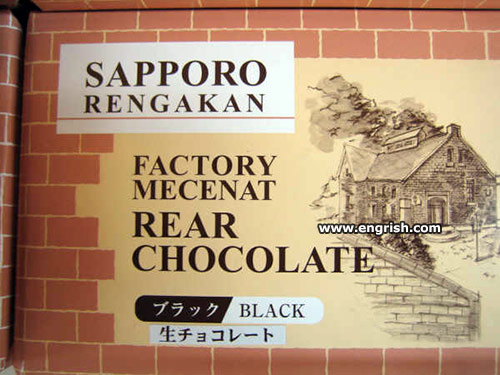 rear-chocolate