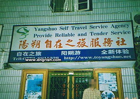 tender-travel-service