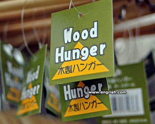 wood-hunger