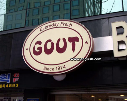 everyday-fresh-gout