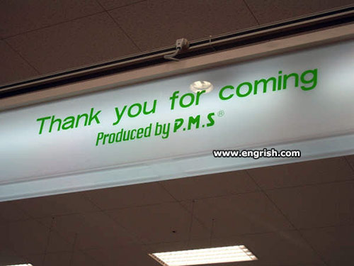 produced-by-pms