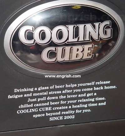 Cooling cube