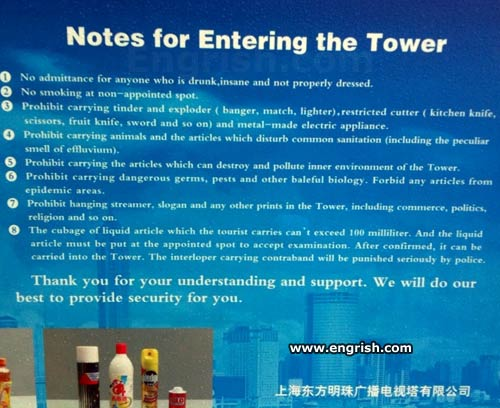 Tower Fuel Rule : Tower rules engrish